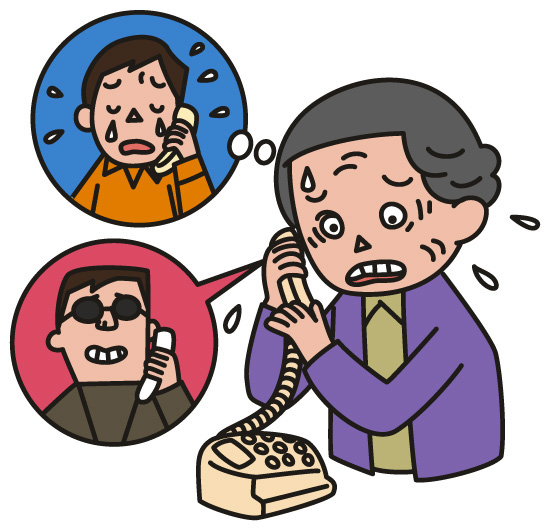 副業・支援詐欺 弥栄法律事務所 | 詐欺被害ほか全国対応の弁護士