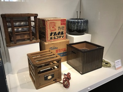 """""""Electrical Waves and Heating Appliances"""" Exhibition"""